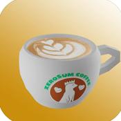 Barista Life App Icon